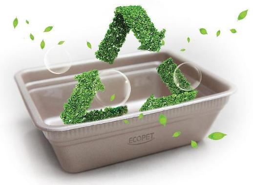 휴비스, 친환경 소재 에코펫으로 中 시장 공략
