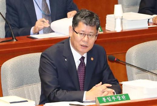 김연철, 북미 올림픽 협정 제안...양국 연말 협상 테이블 복귀 기대한다