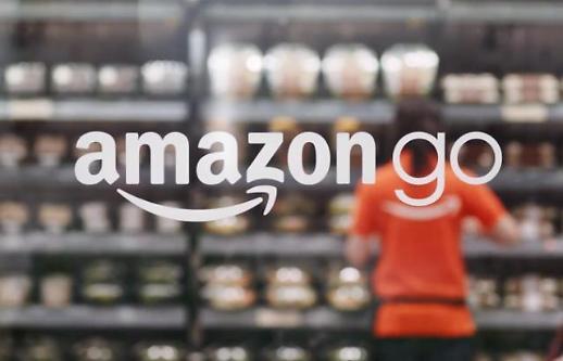 아마존의 무인판매 아마존 고(Amazon Go)는 성공할 수 있을까