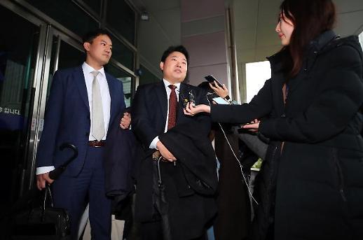법원 유승준 비자발급 거부 취소 판결...정부 대법원에 재상고