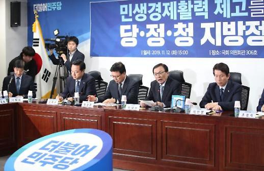 당정청, 5년간 '5만+α' 일자리 창출…패키지 지원·규제 개선 약속