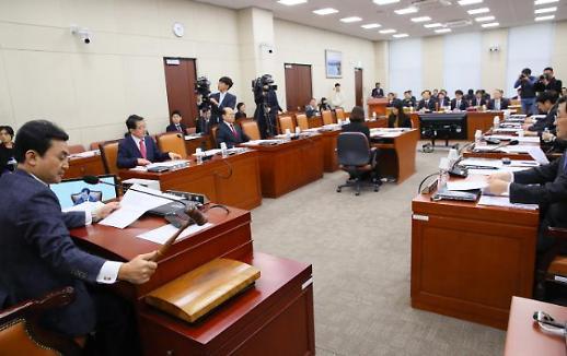 국회 국방위, 대체복무 도입 개정안 의결…복무 기간 36개월