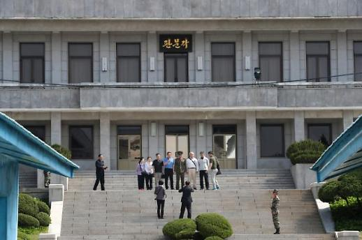 정부, 판문점 견학 관리운영에 남북협력기금 14억원 지원