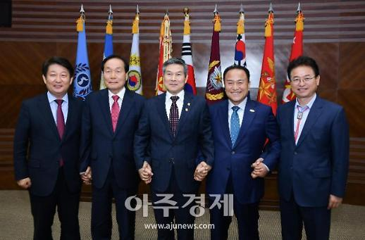 '대구 군 공항 이전주변지역 지원계획(안)' 주민공청회 개최