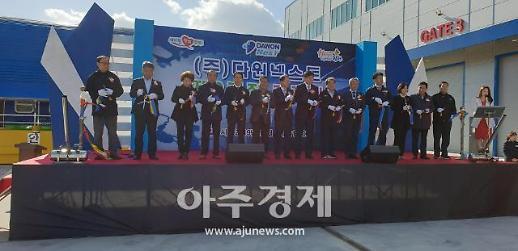 ㈜다원넥스트, 경북 김천에 제2공장 준공