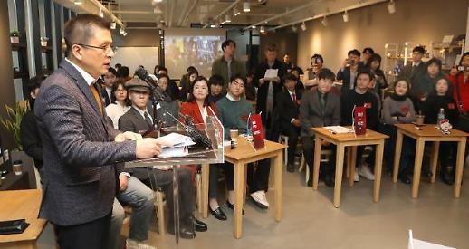 한국당 청년정책 비전 발표, 페어플레이·취향저격·빨대뽑기 키워드 소개