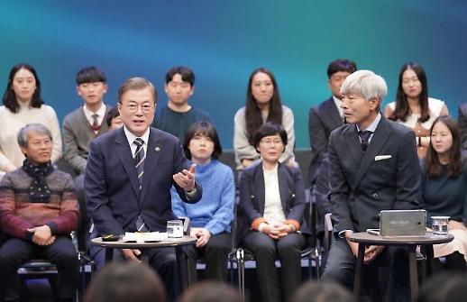 [국민과의 대화] 문재인 대통령 일자리 문제 송구…비정규직 고용안전망 확대