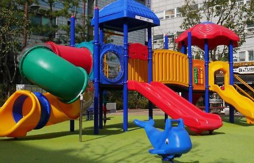 LG유플러스, 폐휴대폰 재활용해 어린이 놀이터 만들었다
