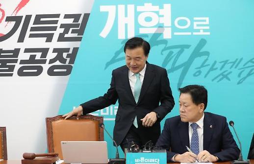 손학규 제대로 된 대답 없어…문재인 대통령 국민과의 대화 실망