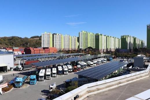 SK에너지 정유사가 태양광 전기 생산한다
