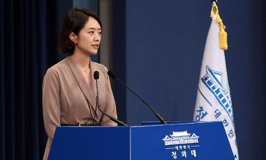 [국민과의 대화] 고민정 아수라장 걱정이었지만 작은 대한민국