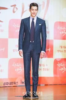 김우빈, 오늘(21일) 청룡영화상 참석…2년 6개월 만에 공식석상