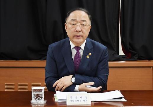 홍남기 3분기 소득분배 개선, 소득주도성장 효과 본격화