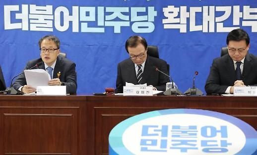 박주민 곽상도, 李총리 동생 개인정보 유출 책임져야