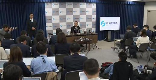 日 韓수출규제 변경 없어...국장급 정책 대화는 실시(종합)