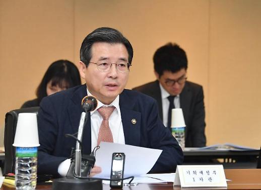 김용범 1차관 홍콩사태로 변동성 확대시 시장안정조치