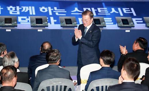 [한·아세안 정상회의] 文대통령 아세안, 韓친구 넘어 함께 성장하는 공동체 될 것
