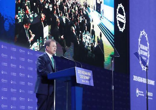 [한·아세안 정상회의] 삼성·현대·SK·로저스 등 CEO 서밋 집결…新남방 청사진 제시