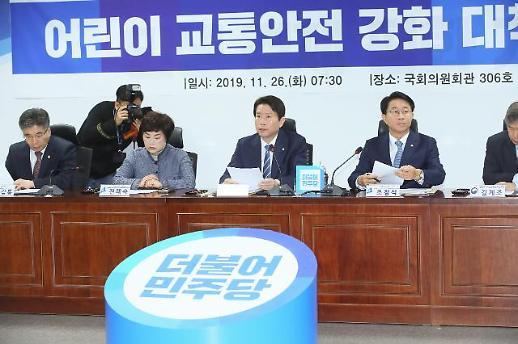 당정, '어린이 교통안전' 관련 예산 1000억 증액…'스쿨존' 대폭 확대