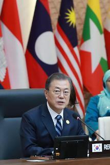 [한·아세안 정상회의] 文대통령 11개국 하나된 스타트업 생태계 조성해야