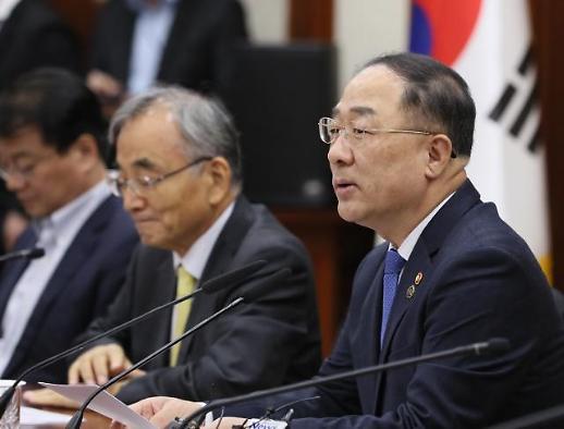 홍남기 국내외 기관 중 내년 우리 경제 1%대 성장 전망 없어 (종합)