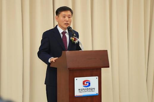 가스안전공사 신임 부사장에 김종범 전 산업부 부이사관