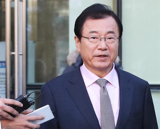 부정청탁 이현재 의원 1심서 징역 1년…의원직 상실 위기