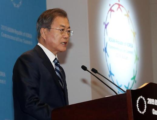 한·아세안 경제영토 확장 시대 개막…FTA 공동번영 통해 新남방 2.0 본격화