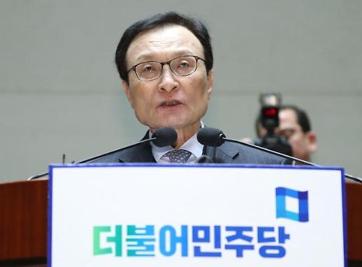 민주, 오늘 전북행…국민연금공단 찾아 '문재인 케어' 당위성 설파