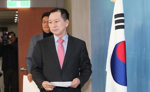 """""""황운하·유재수·우리들병원, '3종 친문 농단 게이트'…국조 추진해야"""""""