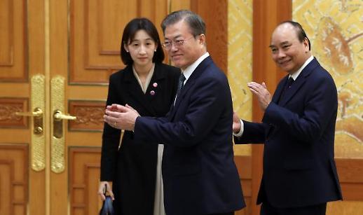 [한·베트남 정상회담] 文대통령 박항서·베트남 축구 만남처럼, 新남방 시너지 효과 기대(전문)