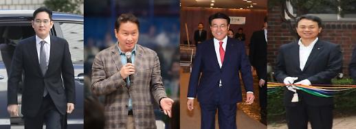 이재용·최태원 참석한 한·베트남 공식 만찬…하이라이트 장면 셋(종합)