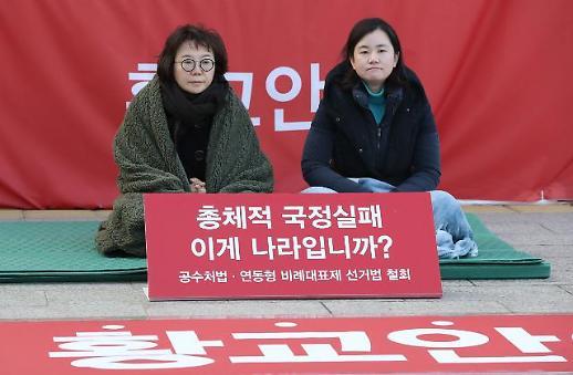 한국당, 동조 단식 강경투쟁 모드…우리가 황교안