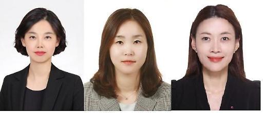 LG, 34세 여성임원 탄생했다