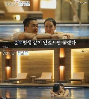 [간밤의 TV]연애의 맛3 정준♥김유지, 교제 30일 기념 수영장 키스..네티즌 깜짝
