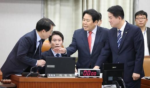 국회 운영위…청와대 하명수사·감찰무마 공방 예상