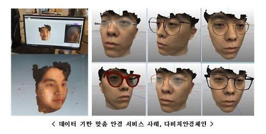 3D 스캐너가 얼굴형 분석해 맞춤형 안경 제작