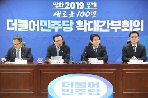 이해찬 文정부 향해선 날선 검찰…한국당 만나면 녹슨 헌 칼