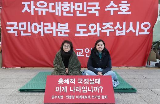 황교안 단식 중단…공수처·연동형비례 저지 총력투쟁