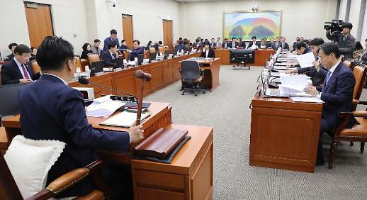 국회 정무위, 데이터3법 신용정보법 의결…정통망법만 남아