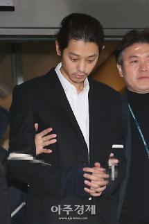집단 성폭행 혐의 정준영 1심서 징역 6년..최종훈 징역 5년