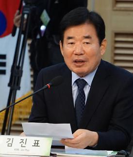 청와대, 이르면 내주 차기 총리·법무장관 발표 예상…김진표·추미애 유력