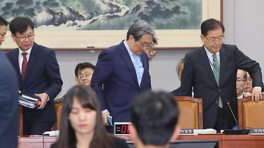 국회 운영위, 현진권 국회도서관장 임명동의안 통과