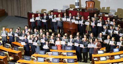 국회 본회의 무산…민주당 이어 정의·평화·대안신당도 불참