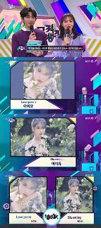 뮤직뱅크 1위에 아이유vs아이유…1위는 러브포엠