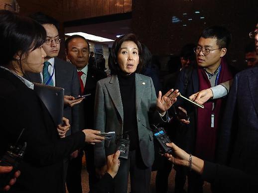 나경원 한국당 민식이법 필리버스터 신청한적 없다