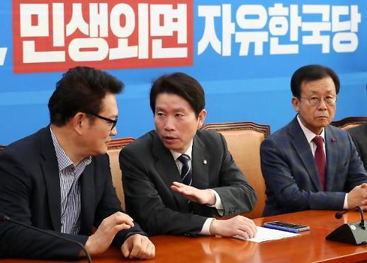민주당 4+1 공조 강화해야…한국당 필리버스터에 강공