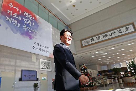 황운하 송철호·특감반 인사와 장어집 회동? 명백한 허위보도