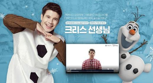 겨울왕국2 흥행에 구매율 3배↑…교육업계 디즈니 특수