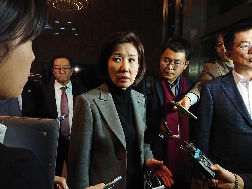 한국당, 무제한토론 신청…국회법 106조의 2 필리버스터 뜻은?